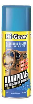 Полироль для приборной панели аромат свежести, аэрозоль Hi Gear HG5617