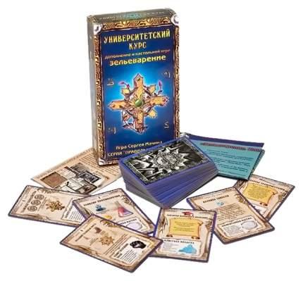 Логические игры Hobby World Дополнение к настольной игре Зельеварение Университетский Курс