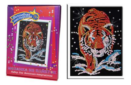 Мозаика из пайеток Волшебная мастерская Тигр