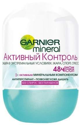 Дезодорант Garnier Mineral Активный контроль 48 часов 50 мл