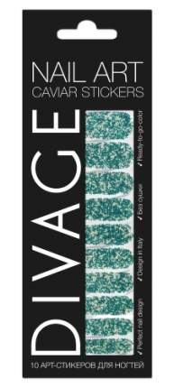 Наклейки для ногтей DIVAGE Nail Art Caviar Stickers №28