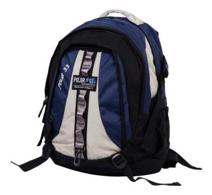 Рюкзак Polar П1955-01 синий 27 л