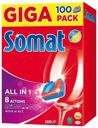 Таблетки для посудомоечной машины Somat all in one 100 штук