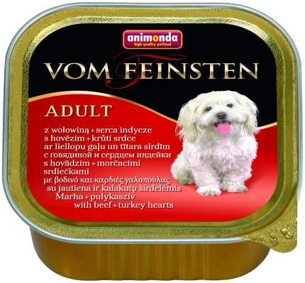 Консервы для собак Animonda Vom Feinsten Adult, говядина, сердце индейки, 150г
