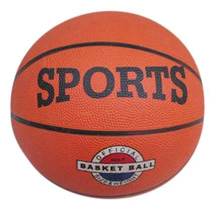 Баскетбольный мяч Green Rainbow Sports №5 orange