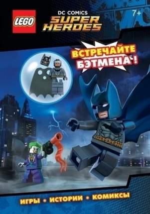 Lego Dc Comics, Встречайте Бэтмена!