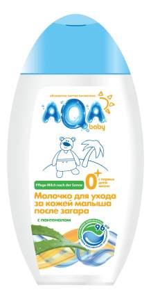Солнцезащитное средство для детей AQA baby После загара 250 мл