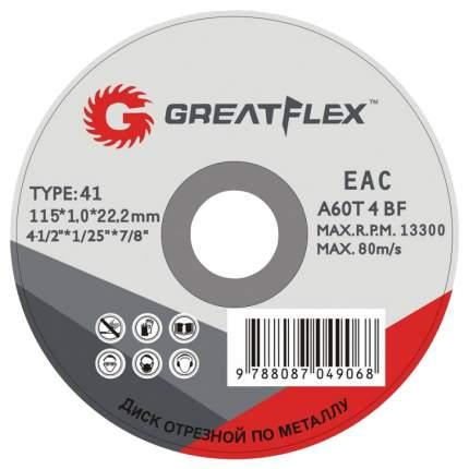 Диск отрезной абразивный Greatflex 50-41-005
