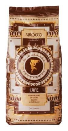 Кофе в зернах Sirocco Milano bar 250 г