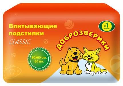 Пеленки для домашних животных Пелигрин, Доброзверики Super Classic, 30шт, 60 x 60