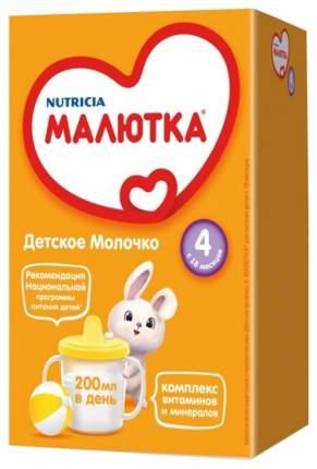 Молочная смесь 4 ( c 18 мес. ) Малютка 4 с 18 мес 600 г