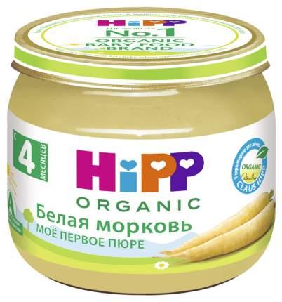Пюре овощное HiPP Белая морковь с 4 месяцев 80 гр
