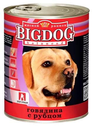 Консервы для собак ЗООГУРМАН Big Dog, говядина с рубцом, 850г