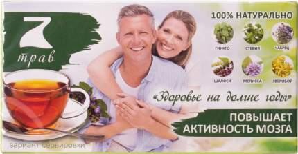 Чай травяной 7 Трав здоровье на долгие годы 20 пакетиков