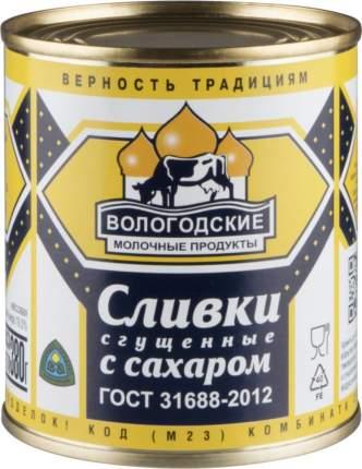 Сливки сгущенные Вологодские молочные продукты 19% с сахаром 380 г