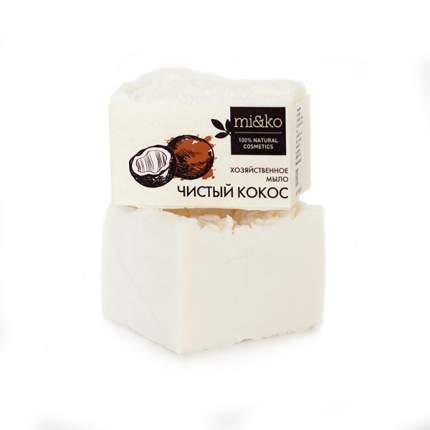 Хозяйственное мыло Мико чистый кокос гипоаллергенное