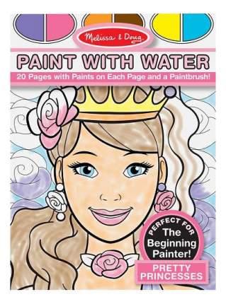 Водная раскраска Принцессы Melissa and Doug 9434