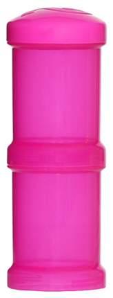 Контейнер Twistshake для сухой смеси 2 шт. 100 мл розовый