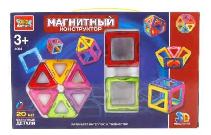 Магнитный 3D-Конструктор Треугольники и Квадраты 20 дет. Город Мастеров Xb-4004-R