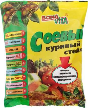 Куриный стейк соевый Bona Vita без глютена 80 г