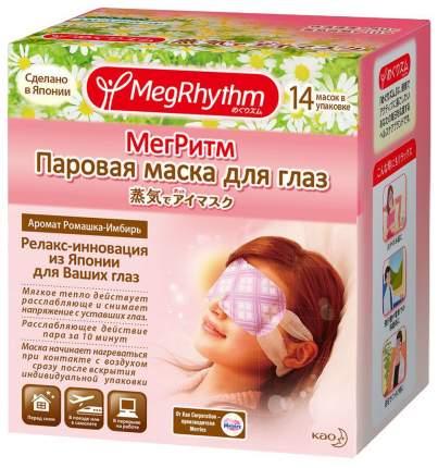 Маска для глаз MegRhythm Ромашка - Имбирь 14 шт