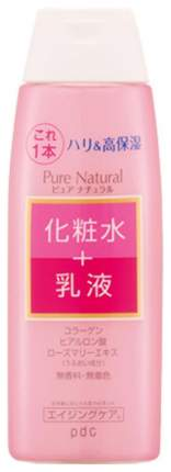Лосьон-молочко с лифтинг-эффектом PDC Pure Natural Essence Lotion Lift 210 мл