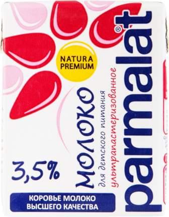 Молоко Parmalat ультрапастеризованное  3.5% 200 мл