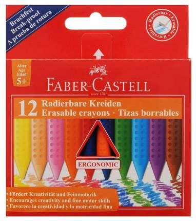 Восковые мелки Faber-Castell Radierbare Kreiden стирающиеся 12 цветов 122520
