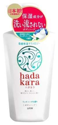 Увлажняющий гель для душа Lion Hadakara С ароматом дорогого мыла 500 мл