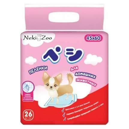 Пеленки для домашних животных Neki Zoo впитывающие одноразовые с липучками (S, 26 шт)