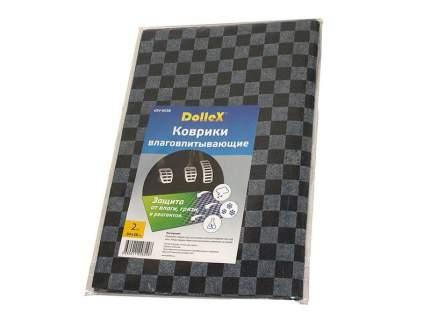 Коврик влаговпитывающий Dollex  в салон автомобиля 50х38см 2 шт. KSV-5038