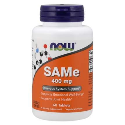 NOW SAMe 400 мг (60 таблеток) - адеметионин 400 мг аналог САМе