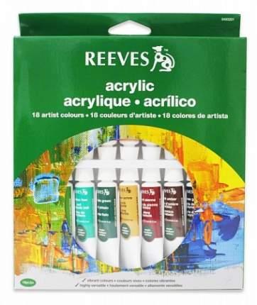 Акриловые краски Reeves Water colour Set 18 цветов