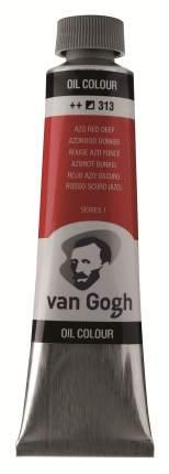 Краска масляная Van Gogh туба 40мл №313 Красный насыщенный АЗО