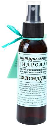 Гидролат Краснополянская косметика Календула 100 мл