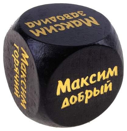 Кубик для настольных игр Sima-Land Максим 647195