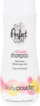 Шампунь для собак 8in1 Perfect Coat Mild Puppy без слез с ароматом детской присыпки, 473мл