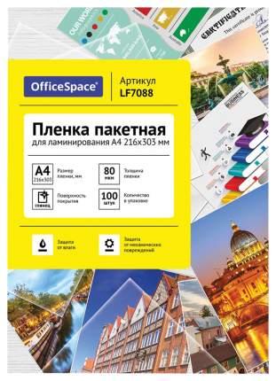 """Пленка для ламинирования """"OfficeSpace"""", А4, 100 листов, 216x303 мм (80 мкм)"""