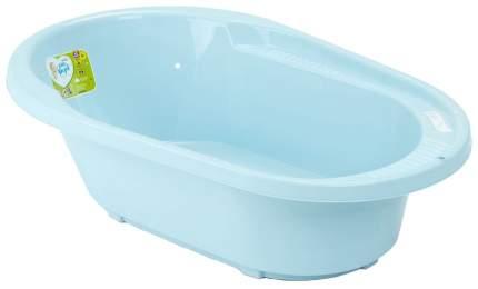 LITTLE ANGEL Ванночка детская Cool со сливом, голубая 4108BL