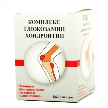 Глюкозамин-хондроитин комплекс Фармакор Продакшн 0,32 г 90 капсул