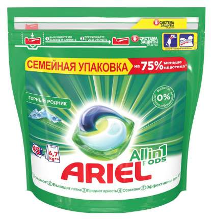 Капсулы для стирки Ariel Pods Все-в-1 Mountain Spring, 45шт