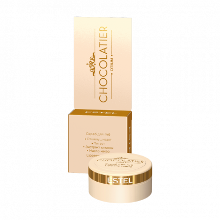 Скраб ESTEL Otium Chocolatier для Губ, 6 мл