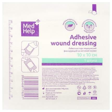 Повязка на рану MedHelp стерильная 10 х 10 см 1 шт.