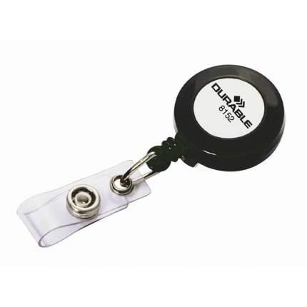 Держатель для бейджа рулетка 80см черный 10 шт. 815258