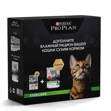 Корм для кошек PRO PLAN Sterilised, индейка, курица, сухой 0,2кг + влажный 4шт по 85г