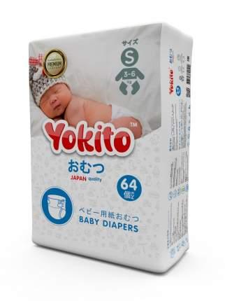 Подгузники для новорожденных на липучках YOKITO PREMIUM S (3-6 кг) 82 шт.