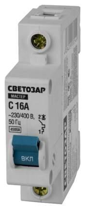Автоматический выключатель СВЕТОЗАР SV-49060-16-C 16 A 230/400 В