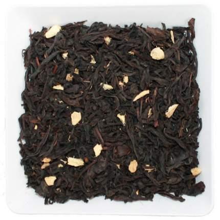 Черный чай Черный с имбирем 500 г