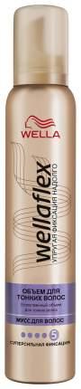 Мусс для волос Wella Wellaflex Объем для тонких волос суперсильной фиксации 200 мл