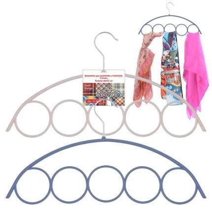 Вешалка Мультидом для шарфов и платков. 5 колец